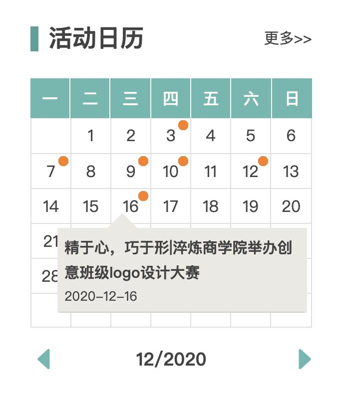 截屏2021-02-03 08.58.23.png